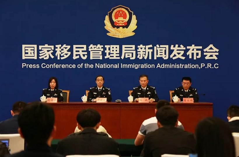 """4月1日起内地居民在天津申领出入境证件实行""""全国通办"""""""